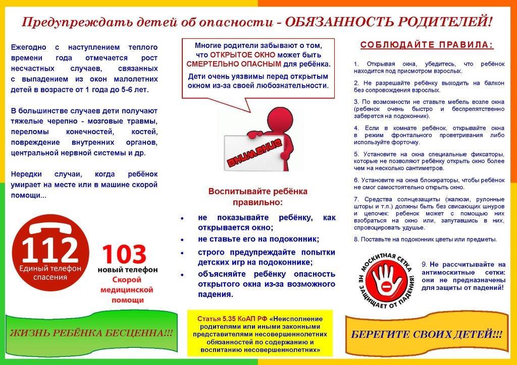 Больница скорой помощи г харьков